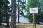 Пляжи на курорте Боровое закрыли на карантин