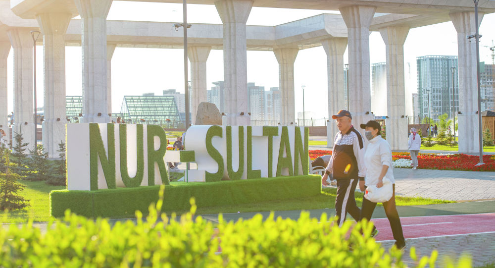 Астанадағы Ботаникалық саябақ