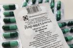 Парацетамол, таблетки, лекарства