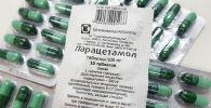 Парацетамол, таблетки лекарства