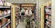 Супермаркет, архитегі сурет