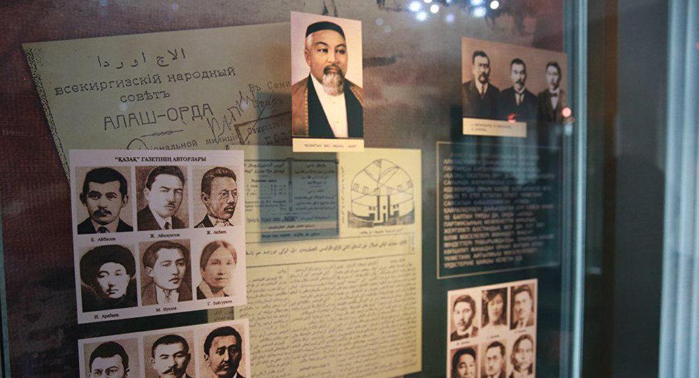 Экспонат дома-музея Ахмета Байтурсынова в Алматы
