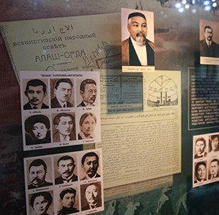 Ахмет Байтұрсыновтың мүзей үйінің экспонаты
