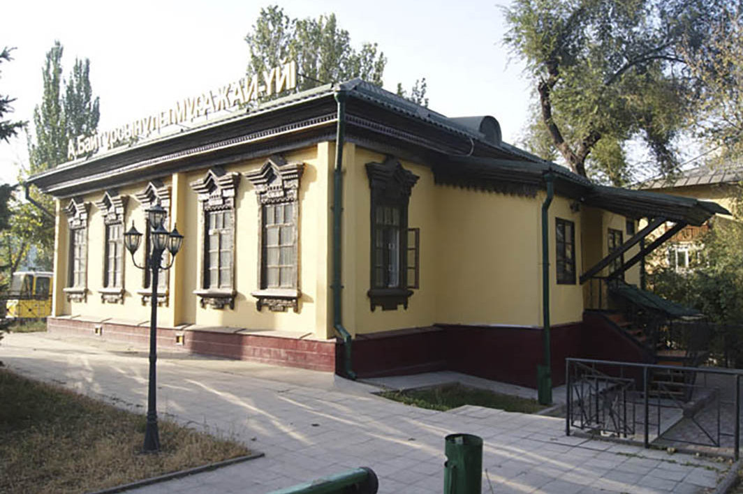 Дом-музей Ахмета Байтурсынова в Алматы