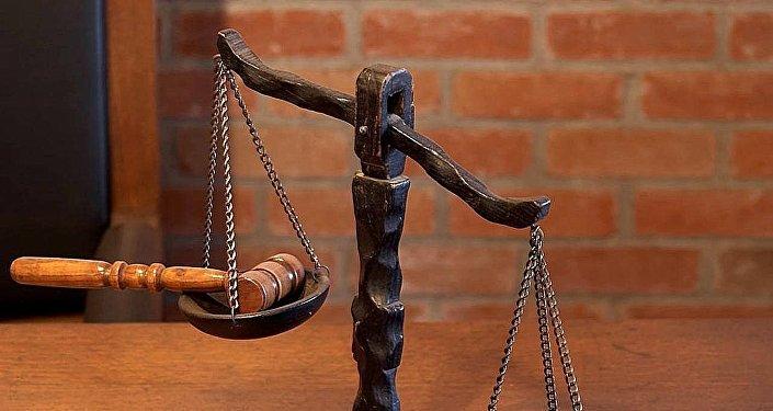 Суд, правосудие