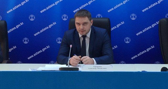 Астана қаласының Коммуналдық шаруашылық басқармасының бөлім басшысы Александр Терещенко