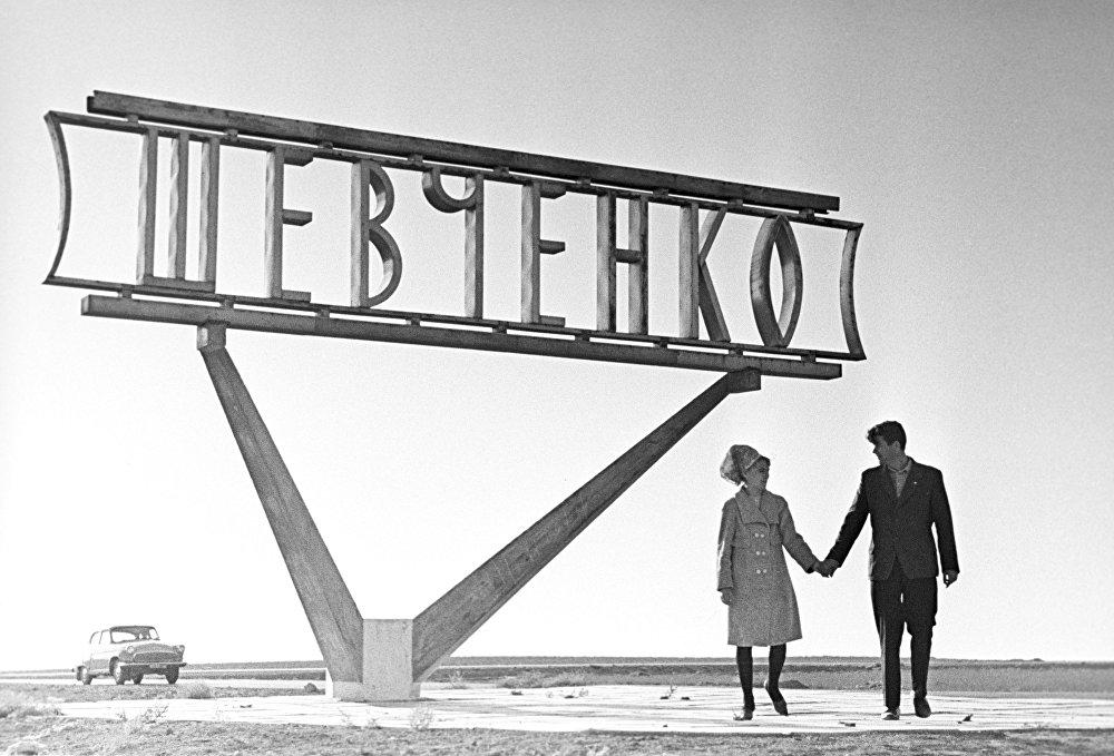 Въезд в город Шевченко