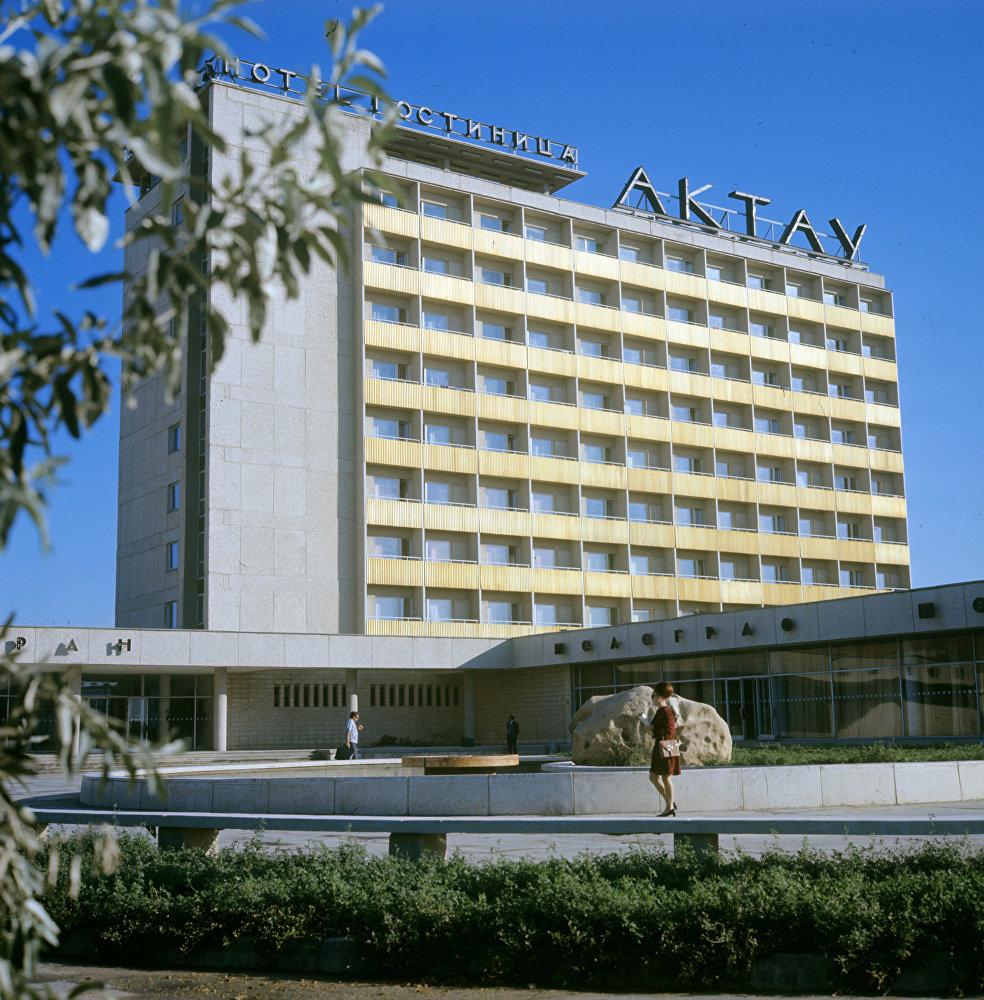 Здание гостиницы Актау