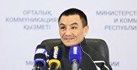 Жанат Жақиянов