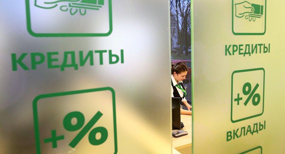 кредитные банки казахстана не успела заплатить кредит