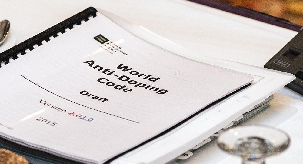 WADA кодексінің жобасы