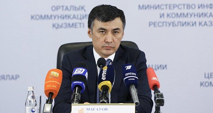 Асет Магауов