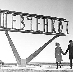 Шевченко қаласы