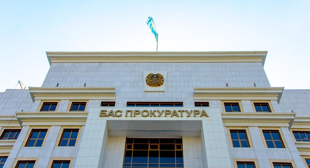 Қазақстанның бас прокуратурасы