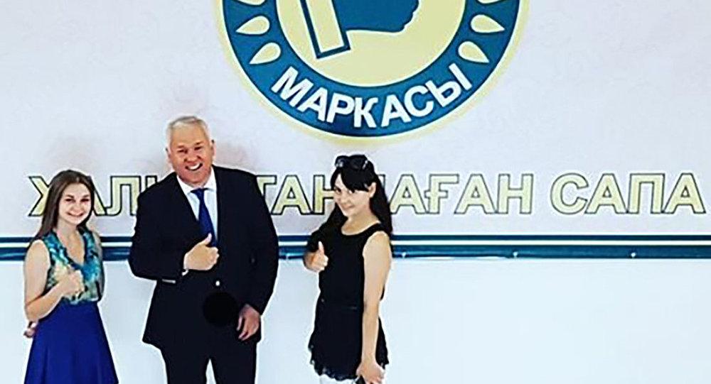 таңба, халық маркасы