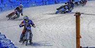 Третий этап Чемпионата мира по спидвею в Алматы