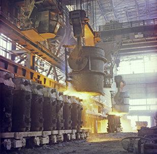 Карагандинский металлургический комбинат