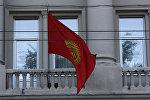 Қырғызстан туы, архивтегі сурет