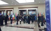 III Собрание международных участников ЭКСПО-2017
