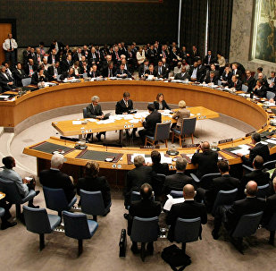 Архивное фото саммита Совета Безопасности ООН