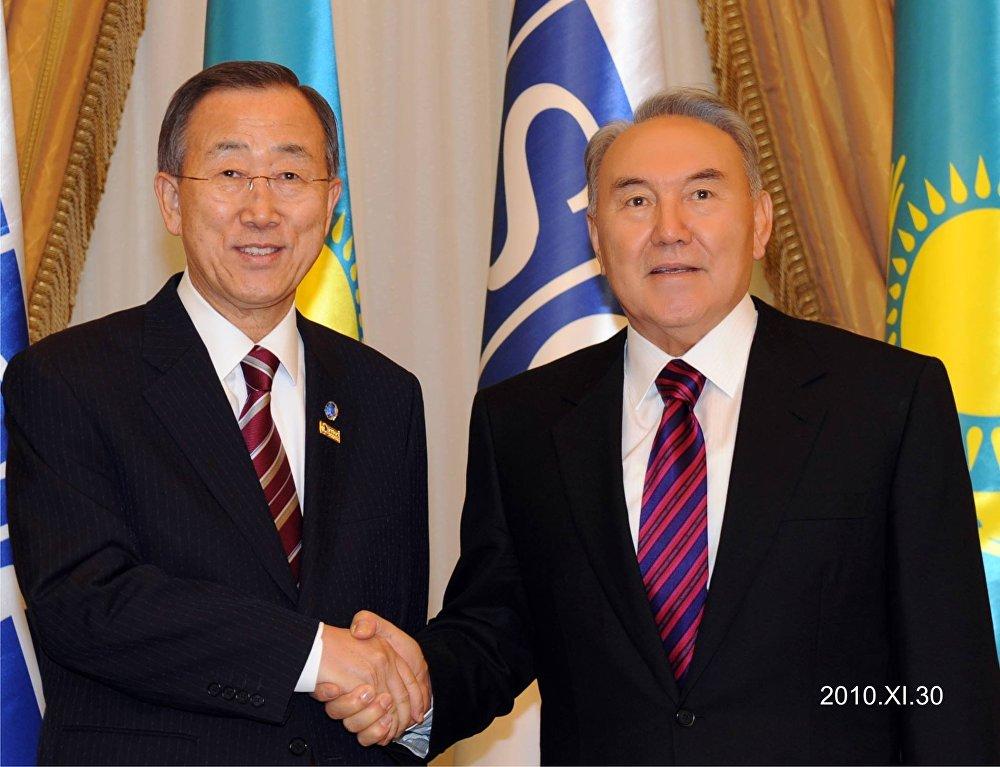 Нурсултан Назарбаев и Пан Ги Мун