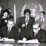 Президент РК Нурсултан Назарбаев и генеральный секретарь ООН Бутрос Бутрос-Гали