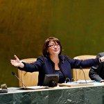 Архивное фото Бырганым Айтимовой во время пленарного заседания 64 сессии Генеральной Ассамблеи ООН