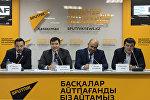 В Астане обсудили создание Ассоциации MMA