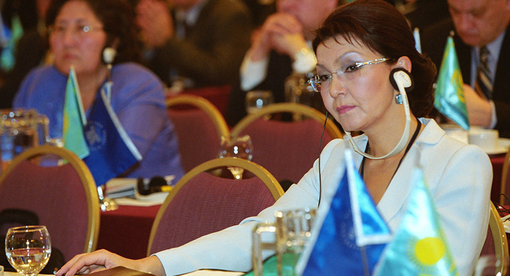 Дариға Назарабева