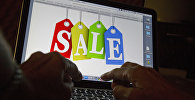 Покупки через интернет, фото из архива