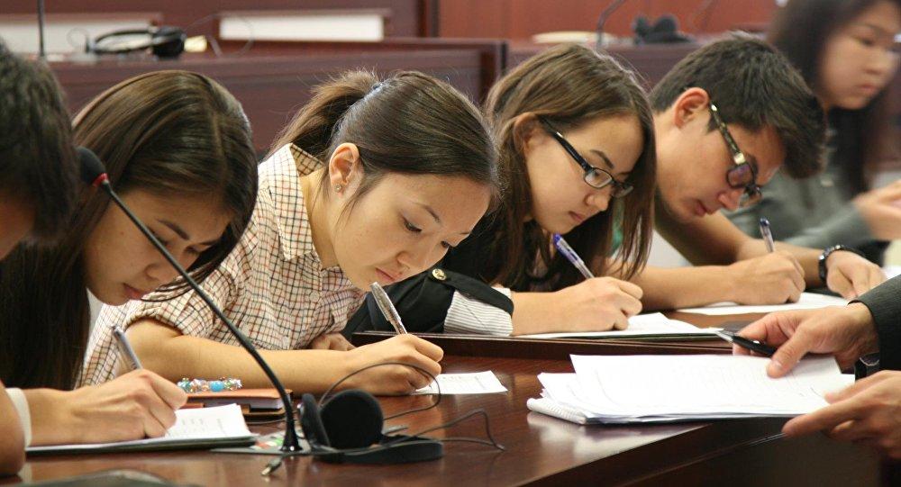 Студенты Назарбаев Университета