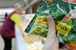 Продукты без ГМО