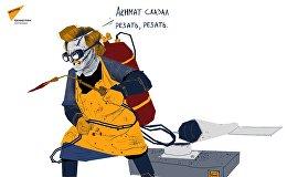 Карикатура: Алматинская резня билбордов