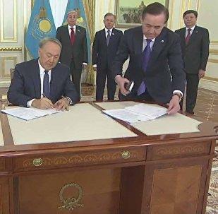 Подписание Нурсултаном Назарбаевым поправок в Конституцию
