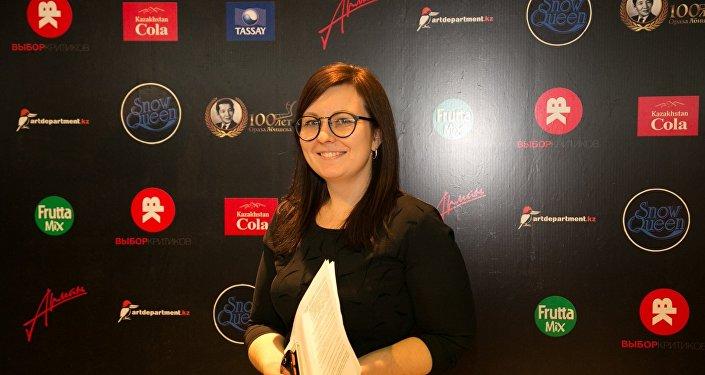 член Ассоциации кинокритиков Казахстана Ольга Малышева
