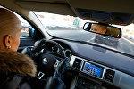 Автосалон Jaguar на Ленинградском шоссе