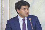 Министр нацэкономики РК Куандык Бишимбаев