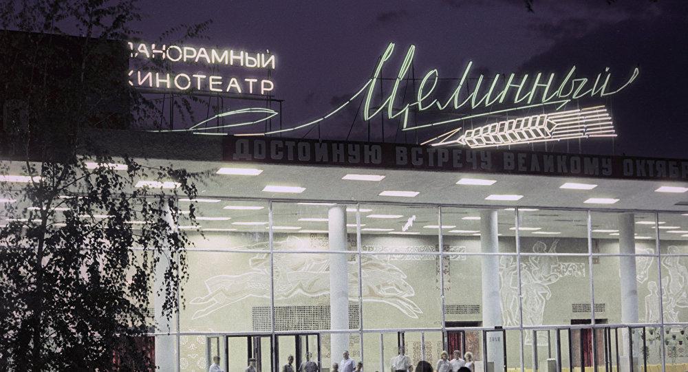 Кинотеатр Целинный в Алма-Ате, архивное фото