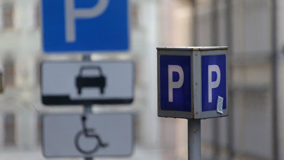 Архивное фото парковки