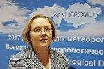 Директор гидрометцентра Марина Шмидт