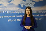Сайлыбаева Лаура