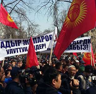 митинг в Кыргызстане