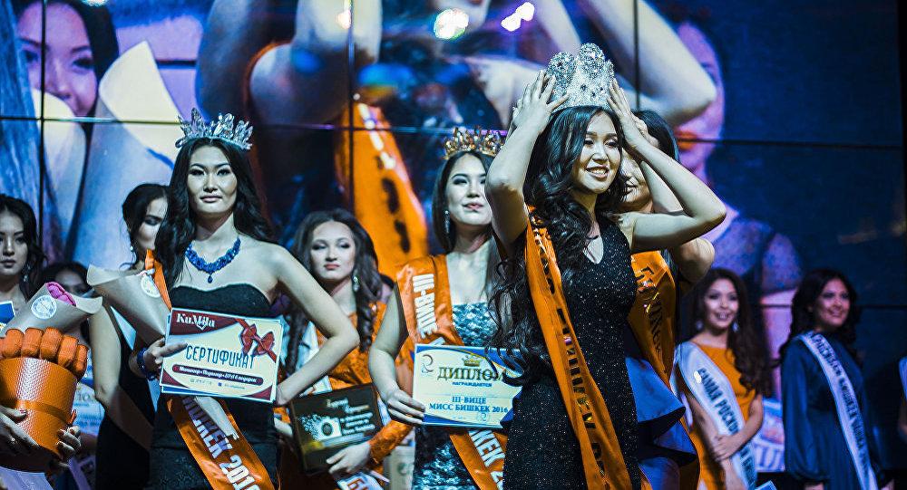 Мисс Бишкек — 2016 Айзирек Мыктыбекова
