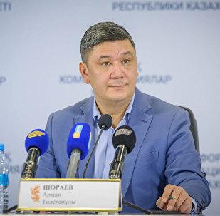 Арман Шораев