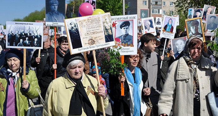 Шествие Бессмертного полка в Петропавловске, архивное фото