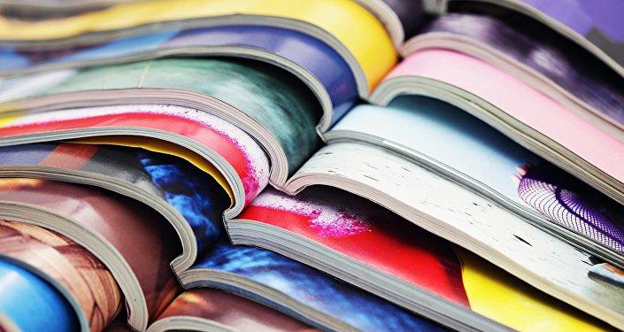 Архивное фото журналов