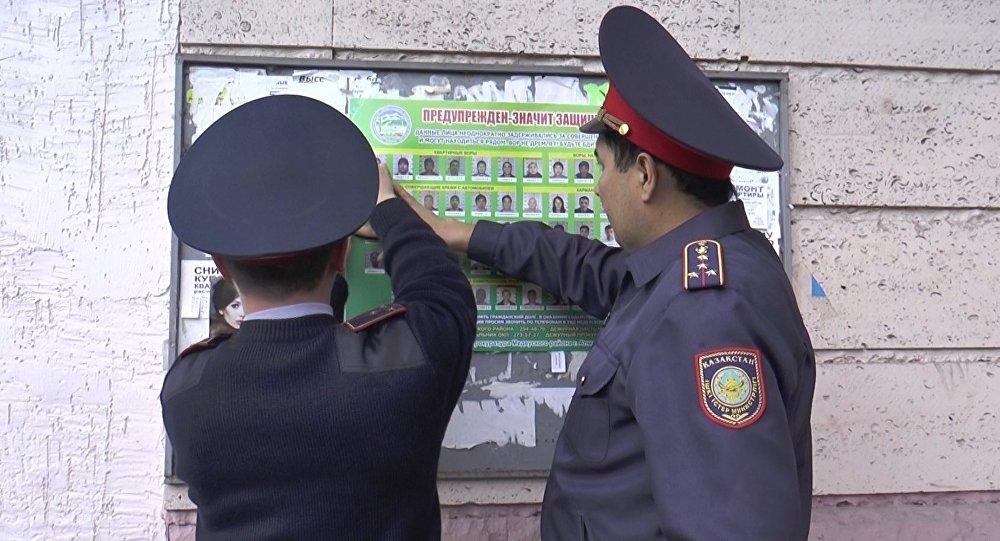 Архивное фото казахстанских полицейских