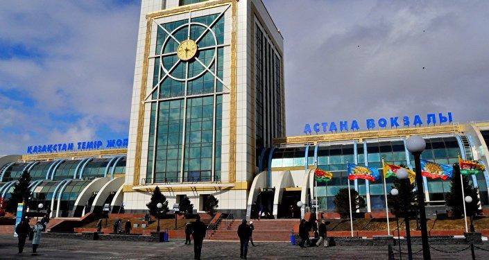 Железнодорожный вокзал в Астане