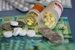 Лекарства, деньги
