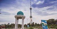 Виды Ташкента